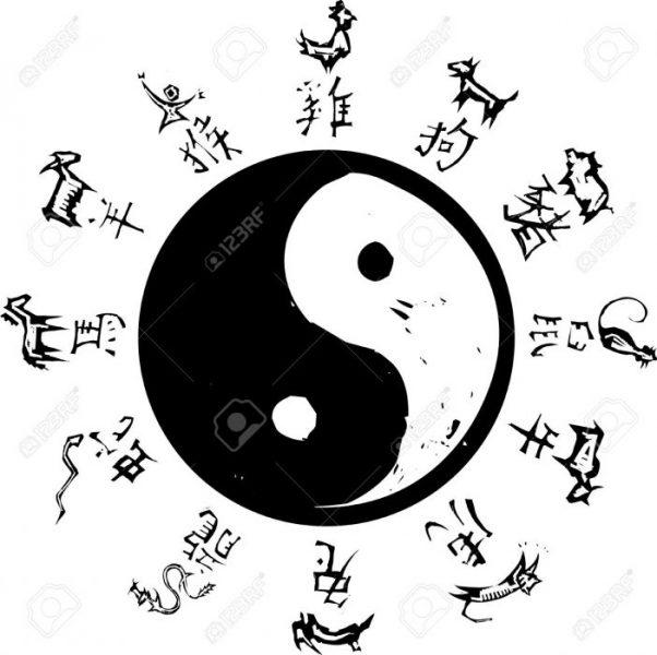 Las vicisitudes del Tao.