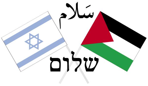 Israel, Palestina… no aprendemos