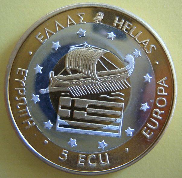 Salvando el euro